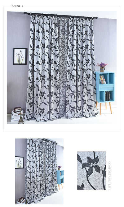 NAPEARL Floral design semi-blackout curtain