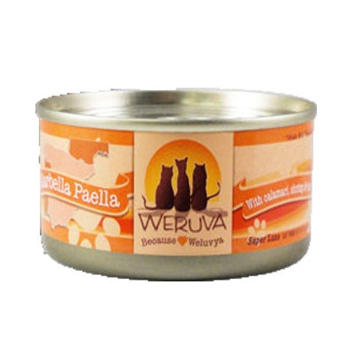 Weruva Marbella Paella for Cats - 3 oz.