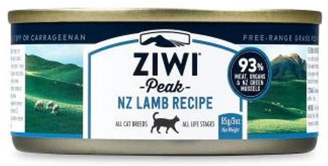 Ziwi Peak Moist Lamb for Cats - 3.0 oz.