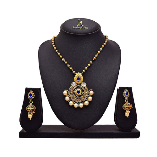 JFL - Jewellery for Less Lovely Pearl Embedded Design Pendant Set with Chain for Women & Girls