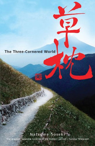 Three-Cornered World (Peter Owen Modern Classic)