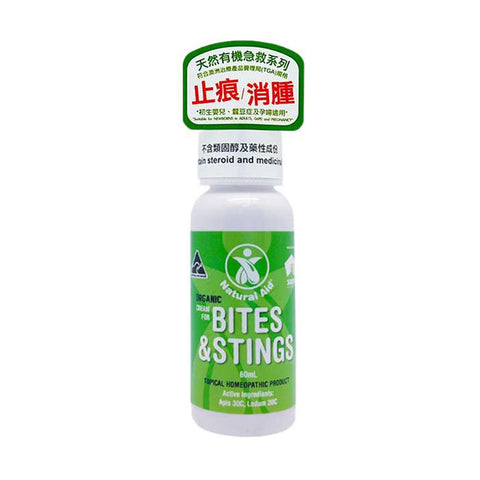 Natural Aid Bites & Stings Cream (60ml) 天然療妥止痕消腫膏