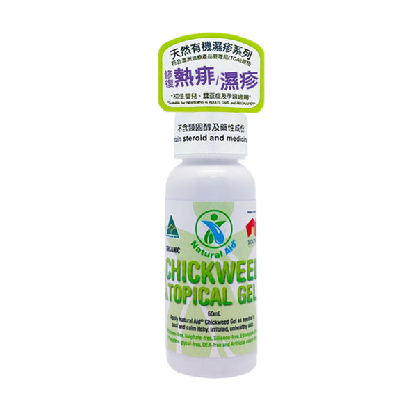 Natural Aid Chickweed Topical Gel (60ml) 天然療妥蘩縷修復濕疹啫喱
