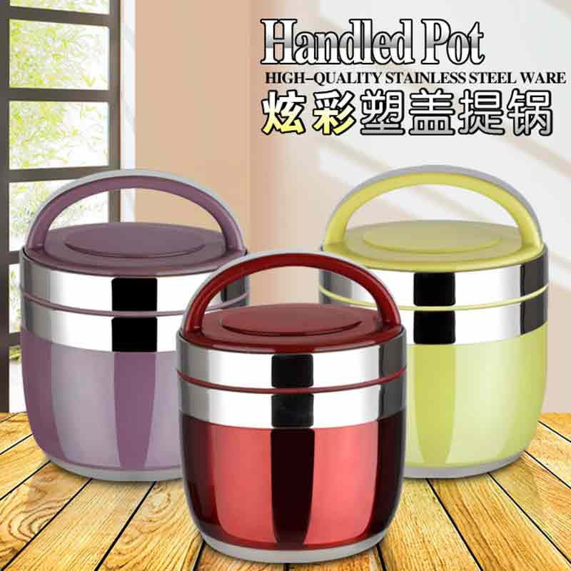 Large capacity Lunch Pail Food Container Stainless Steel Lunch Box With Dinnerware Vacuum Insulated Thermo Soup Bento Lunch Box