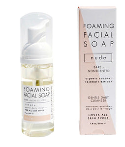 Foaming Facial Soap