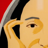 "ALEX KATZ ""RED ADA"" WOODCUT, 2010"