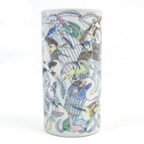 "ROSENTHAL ""PASTEL JUNGLE"" PORCELAIN VASE"