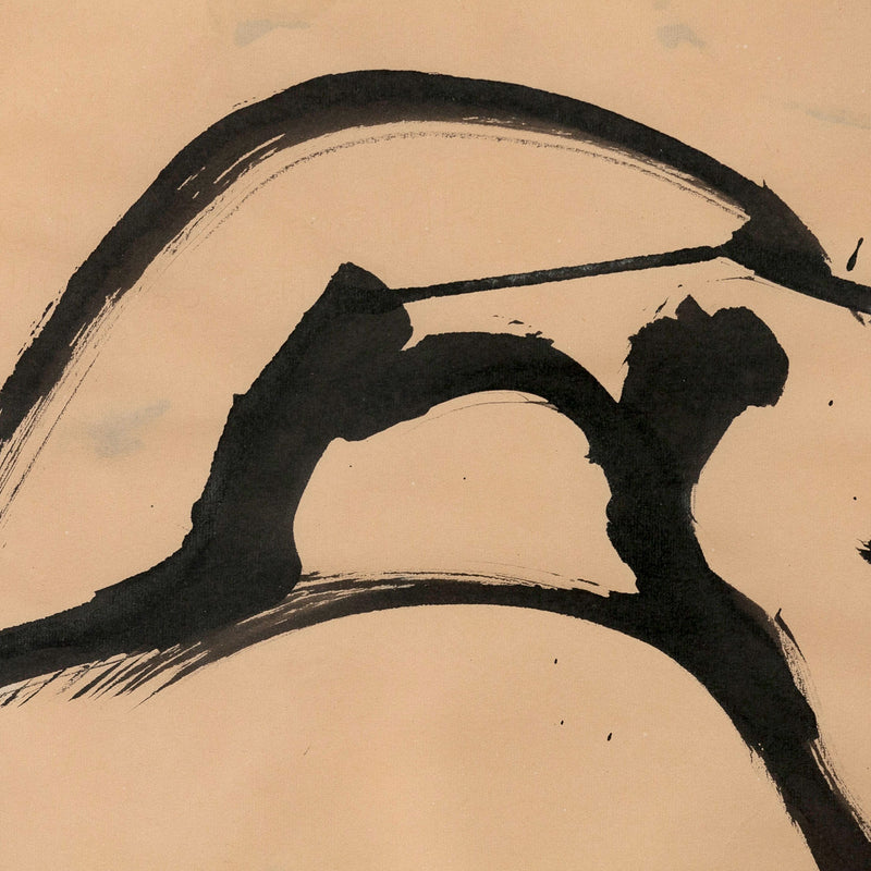 "GRAHAM COUGHTRY ""NUDE - DRAWING NO. 5"" 1960"