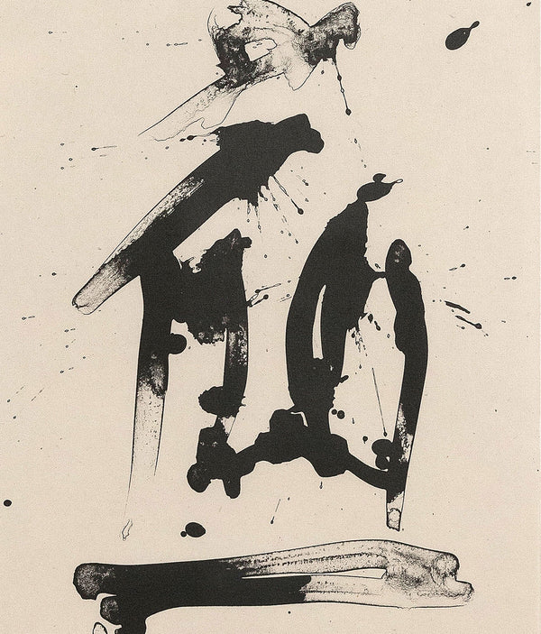"ROBERT MOTHERWELL, ""UNTITLED (OCTAVIO PAZ SUITE)"", 1987"