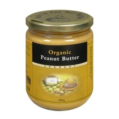 Nuts to You Crunchy Organic Peanut Butter