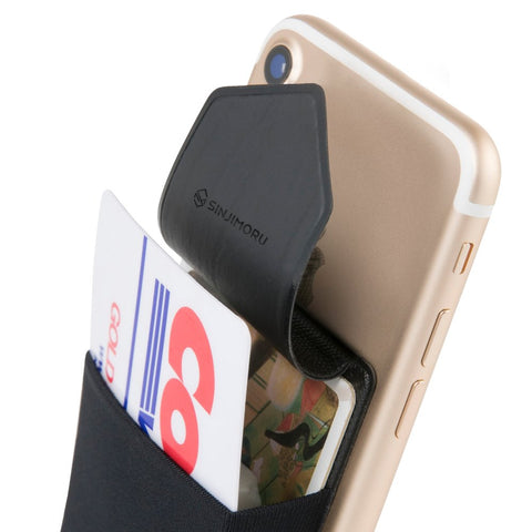 SINJIMORU Credit Card Holder for Back of Phone, Stick on Wallet Functioning as Phone Card Holder, Phone Card Wallet, iPhone Card Holder/Credit Card Case for Cell Phone. Sinji Pouch Flap, Black.