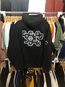 Travis Scott Jackboys Reality Hoodie