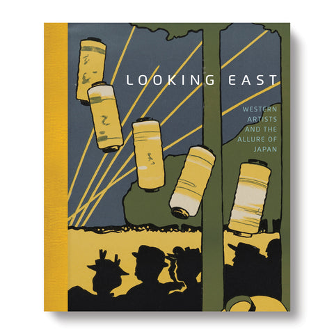 Book cover with yellow cloth spine and wood block print of figures silhouetted in black under hanging yellow lanterns and green trees. Title in white letters above
