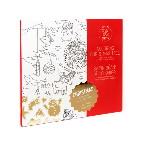 White and red packaging with gold embossed text for the Christmas Tree Folded Poster