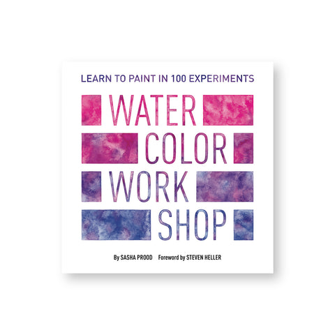 White book cover with pink and purple rectangles with watercolor texture surrounding the title in the same style