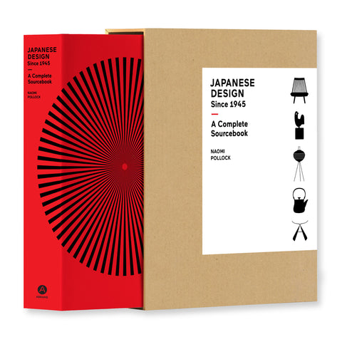 3/4 view of a bright red rectangular paperback emerging from a light brown slipcase with a minimalist cover featuring a circle of black spokes with a red center. The slipcase contains a white, right-centered rectangle with black type and a column of five design icons.