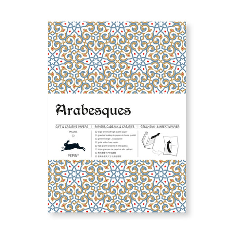 Gift wrap book cover with intricate gold blue and red arabesque pattern. Title information in central horizontal band