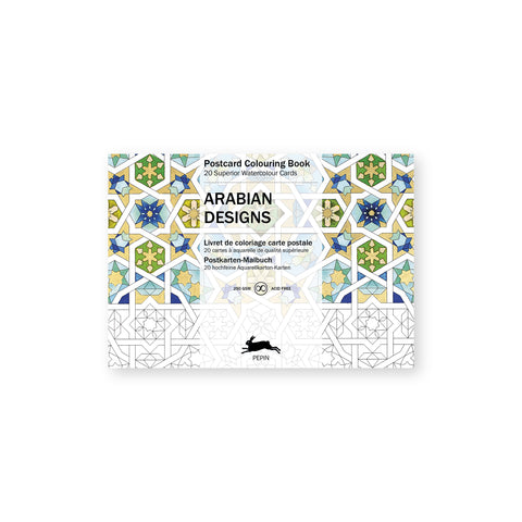 Postcard booklet cover with partially colored arabian design and title information in center vertical band