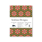 Cover of wrapping paper book featuring red, yellow, and black geometric pattern.