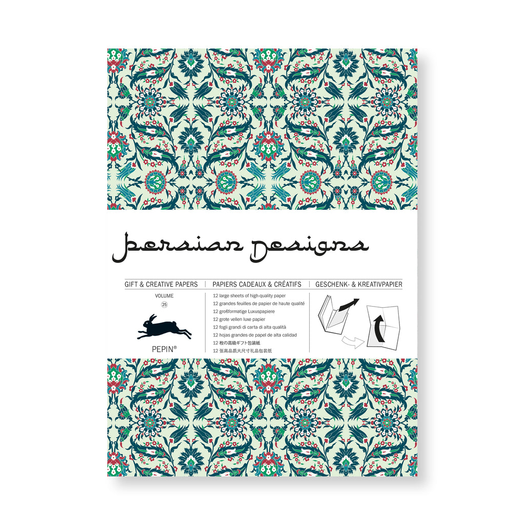 Persian Design Gift And Creative Paper Book Shop Cooper Hewitt