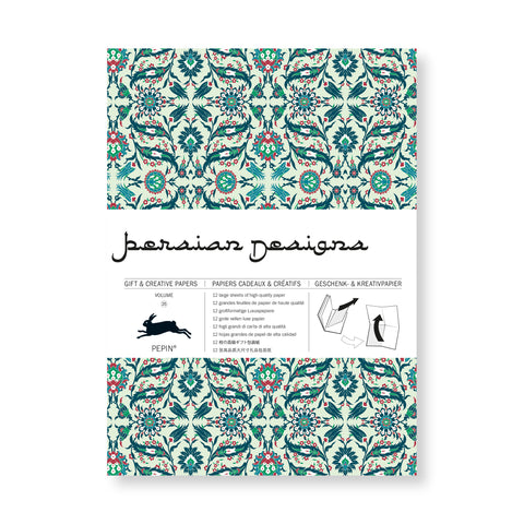 Wrapping paper book cover with pattern of floral blooms and segments in greens blues and deep reds. Title information in white horizontal band across the middle