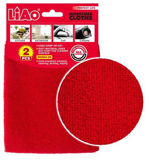 Liao Solid 2 Pack Microfiber Edge-less Cloth, Cleaning Towel, Super Soft, All Purpose, Highly Absorbent, Lint-Free and Streak-Free. Ideal for Household and Car Washing, Drying, Detailing and More - G130018