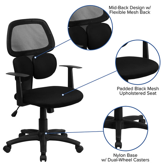 Mid-Back Black Mesh Swivel Task Office Chair with Flexible Dual Lumbar Support and Arms [BT-2755-BK-GG]