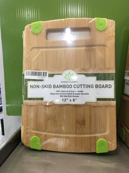 Diamond Home Non-Skid 8'' x 12'' Bamboo Cutting Board - DH - 10209G