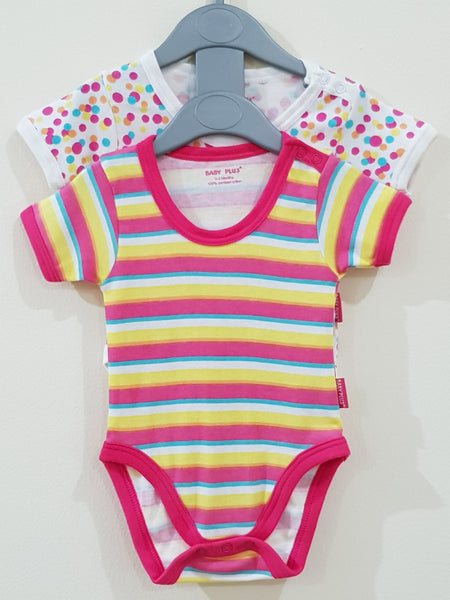 2 Short Sleeve Body Suits by BabyPlus - Little World