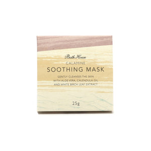 Bath House calamine soothing face mask