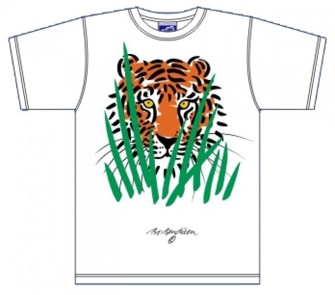 T-Shirt Tiger Kids