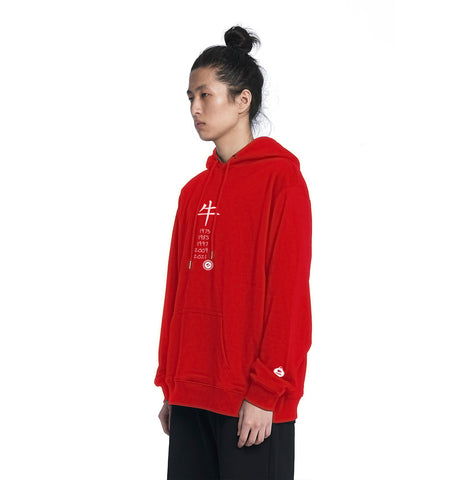"Red ""Year of the Ox"" Blueprint Hoodie"
