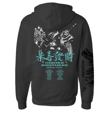 Higher Brothers Tour Hoodie