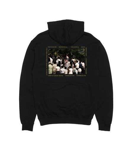 """THE SAILOR"" FAMILY PORTRAIT HOODIE"