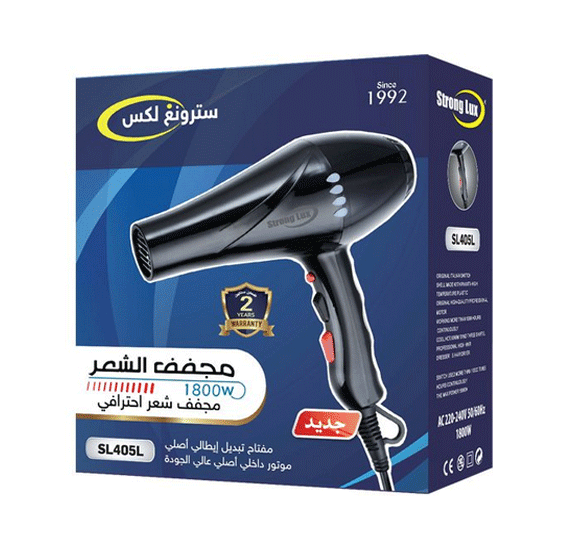 Strong Lux SL405L Hair Dryer