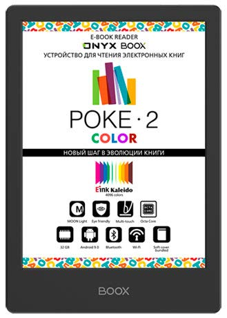 """ONYX BOOX Poke 2 Color E Ink Kaleido ، 6 """"، Multi-Touch ، 2 + 32GB ، Moon Light"""