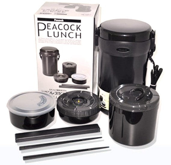 Peacock ALL20 Food Flask