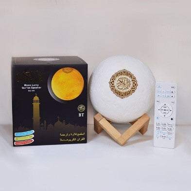 Moon Lamp Qur'An Speaker Sq-510