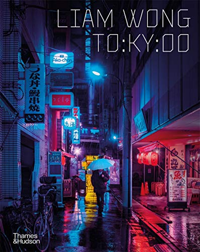 TO: KY: OO Paperback - 3 سبتمبر 2020