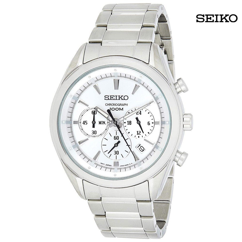 Seiko Men Analog Silver Dial Watch, SSB085P1