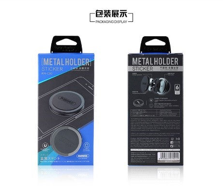 Remax Metal Holder Sticker Rm-C30