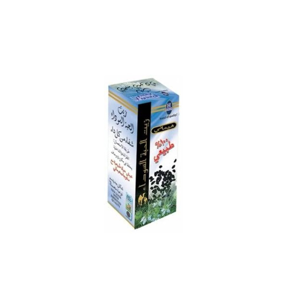 Black Seed Oil Himani 125ml