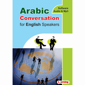 Arabic Conversation for English speakers Online in Bahrain