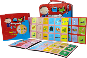 Fun ABC's ( magnetic ) -Arabic