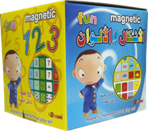 Fun to Learn - Arabic 4 in1