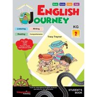 English Journey KG 2 + Apps Online في البحرين