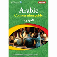 Learn Arabic Conversation