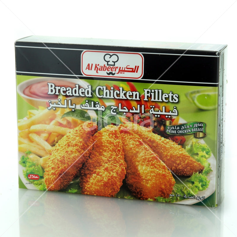 AL KABEER BREADED CHICKEN FILLETS 450G