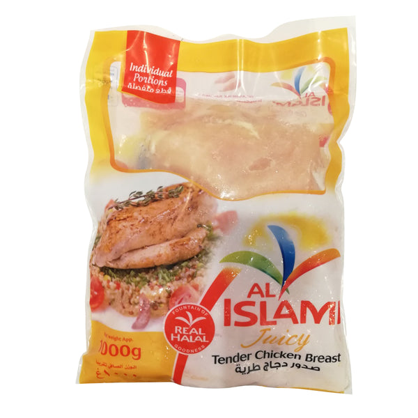 Al Islam Frozen Tender Chicken Breast 1kg