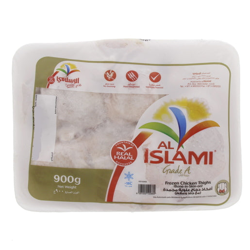 Al Islami Frozen Chicken Thighs 900g